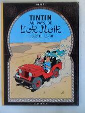 Tintin au pays de l 'or Noir-Hardcover-edición 1977-Casterman p. 1-2/2