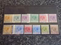 CYPRUS POSTAGE STAMPS SG85-95 & 97 UN-MOUNTED MINT