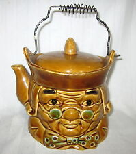 "Ceramic 1970 Japanese Teapot American Colonial Man With Glasses 6"" X 6"""