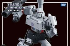 Transformers Masterpiece MP-36 Megatron 2.0 Takara Japan MISB U.S. seller