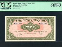 Israel:P-20,1 Pound,1952 * Leumi Issue * PCGS Ch. UNC 64 PPQ *