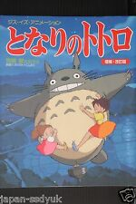 Japan This is Animation My Neighbor Totoro (Revised edition) Book