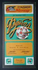 Programm Russland 21.8.1983 Dnepr Dnepropetrowsk - Dynamo Kiew Kiev