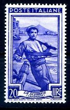 ITALIA 1955 - ITALIA AL LAVORO RUOTA  Lire 20  NUOVO **