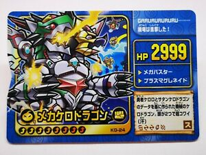 Keroro Quest Bandai RPG game anime Gunso carte card made in japon KG-24