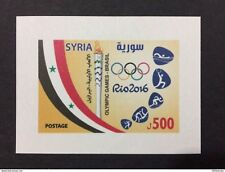 Syria 2016 2017 MNH SS Stamp Olympic Games In Rio Ultra Rare 300 Issued Only