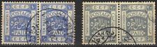 PALESTINE SYRIA 1919 10 & 20pi HIGH VALUES IN PAIR BOTH USED IN DAMASCUS SHOWING