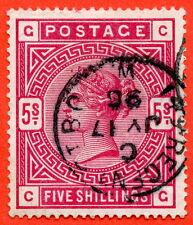 """SG. 181. K12 (2). """" CG """". 5/- Crimson. A fine 17th July 1896 REGENT STREET CDS"""