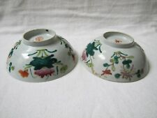 Antique Chinese Porcelain Bowl. Lot of 2