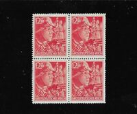 FAKE!  WWII Germany stamp block / SS storm trooper / April 1945 / Third Reich