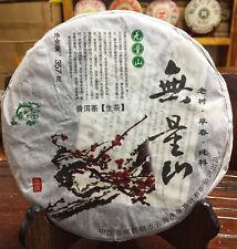 2010yr Yunnan Wuliangshan Old Tree/Spring/Pure/ Pu'er Tea 357g/Cake/Raw/Sheng