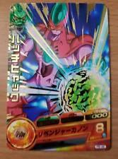 Carte Dragon Ball Z DBZ Dragon Ball Heroes Part SP #PB-46 (Gold Ver.) Promo 2011