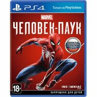 Marvel Spider-Man | PS4, 2018 | #Brand New | CUSA | Russian/English