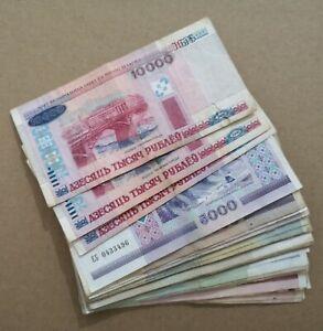 40 штук 10000 5000 1000 500 100 50 рублей 2000 год Беларусь