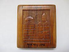 Vintage Antique Israeli Jerusalem Cigarette/Cards Carved Olive Wood Box Case