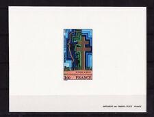 épreuve de luxe timbre France  mémorial général de Gaulle  1977  num: 1941