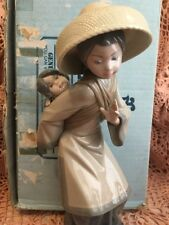 Lladro 5123 Chinese with Baby on Her Back RETIRED! Mint! Original Blue Box!