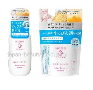 JAPAN Shiseido Pure white senka white beauty mousse, W hyaluronic acid / 2 types