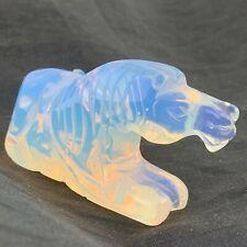 Moonstone Or Art Glass Carved Miniature Figurine Zebra