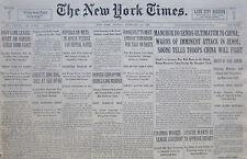 2-1933 February 19 MANCHUKUO SENDS ULTIMATUM TO CHINA. WARNS ATTACK JEHOL, TROOP
