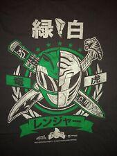 Power Ranger Tshirt