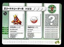 PROMO POKEMON JAPANESE GAME BOY ADVANCE (Crawdaunt ELECTRODE)