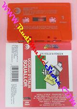 MC SQUALLOR Uccelli d'italia 1984 italy RICORDI ORIZZONTE 78880 no cd lp vhs dvd
