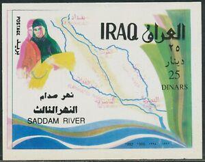 """IRAK 1995 Fertigstellung des Kanalprojekts """"Saddam River"""" 25 Dinars **  ABART"""