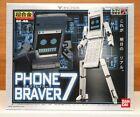 Soul of Chogokin GE-46 transforming Cell Phone Braver 7 - Undisplayed