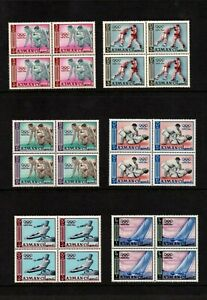 AJMAN 1965 set of Tokyo Olympic Games stamps in blocks of four SG27-35 MNH