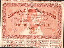 DECO => Compagnie Minière du SOUSS (MEKNES MAROC) (G)