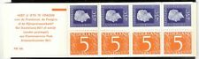 Nederland PZB  16 B  Postfris.  Uitgegeven   februari 1975