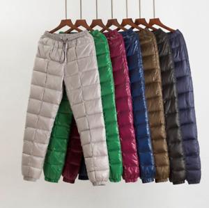 Unisex Winter Glanznylon wetlook Sweatpants Daunenhosen Trainingshosen Pants Neu