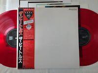 "The Beatles ""WHITE ALBUM"" JAPAN 1986 UK CUTTING LIMITED MONO RED VINYL W/RED OBI"