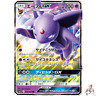 Pokemon Card Japanese - Espeon GX RR 024/060 SM1S - HOLO MINT