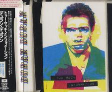 Duran Duran - Too Much Information - Rare Japanese 3 track CD single