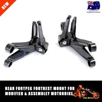 BLACK REAR FOOTPEG FOOTREST MOUNT FOR MODIFIED & ASSEMBLY MOTORCYCLE MOTORBIKE