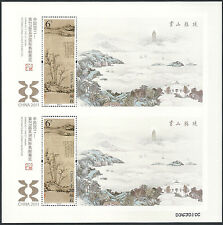 China 2011-29 27th Asian International Stamp Exhibition Uncut Full S/S 亞展雙聯