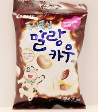 New LOTTE Malang Cow Soft Milk Air Candy Chocolate Flavor 63g Chewy Candy