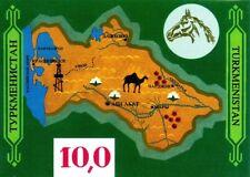 1992 Turkmenistan Map Horse Oil Rig Camel Mint Souvenir Sheet 1st Post Soviet Is