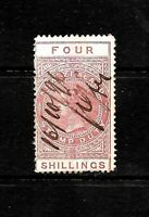 1882 New Zealand Stamp Duty, QV 4 Shilling Red, Postal Fiscal Stamps, FU