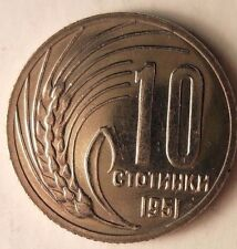 1951 BULGARIA 10 STOTINKI - AU - Great Uncommon Cold War Relic - Bulgaria Bin