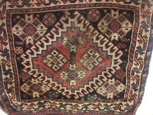 South West Early 20th C. oriental Bag face rug