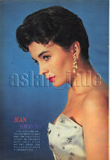 1960, Jean Simmons / Anita Ekberg Japan Vintage Clippings 3sc12