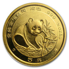 1988 1/20 oz Gold Chinese Panda Coin - Sealed in Plastic - SKU #11386