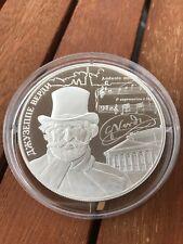 Russland / Russia 25 Rubel 2013 G. Verdi  5 Oz. Silber / Silver !!!
