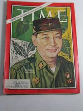 Time Magazine- July 15, 1966- General Suharto