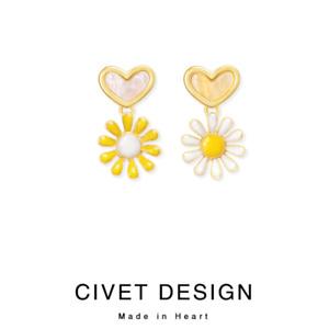 925 Sterling Silver Daisy Cute Flower Women Kids Girls Earrings Gift