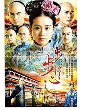 Scarlet Heart - Bu Bu Jing Xin - Romance - Period Drama - Chinese Subtitle