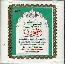 SURAH YASEN & REHMAN - QARI WAHEED ZARAR QASMI - NEW ISLAMIC CD - FREE UK POST